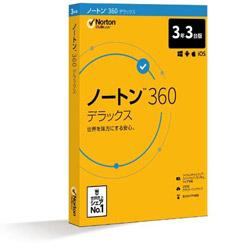 ノートンライフロック Norton Lifelock ノートン 360 デラックス 3年3台版 21394839