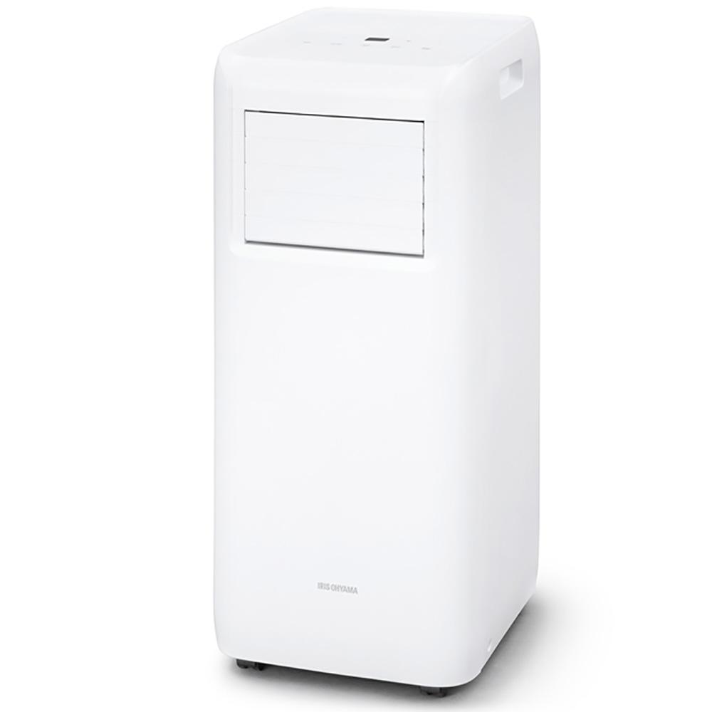 アイリスオーヤマ 選択 ポータブルクーラー ホワイト 振込不可 超激安特価 IPA2202G IPA-2202G