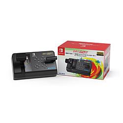 その他メーカー 電車でGO 売り出し 専用 ワンハンドルコントローラー ZKNS-001 for Nintendo Switch 期間限定特価品