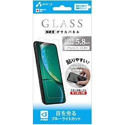 エアージェイ 国際ブランド iPhone 11 Pro VGP19SBL ブルーライトカット 保証 5.8インチ ガラスパネル