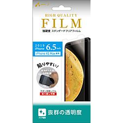 エアージェイ iPhone 11 Pro Max ガラスパネル クリア 6.5インチ 高級 5☆好評 VGP19LCL