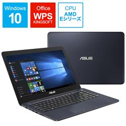 ASUS(エイスース) ノートパソコン R417YA ブルー R417YA-GA044T [14.0型 /AMD Eシリーズ /eMMC:64GB /メモリ:4GB /2020年6月モデル] R417YAGA044T