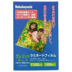Nakabayashi ラミネート専用フィルム 「E2タイプ」(カードサイズ・100枚) LPR-54E2 LPR54E2