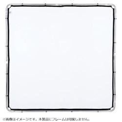 ラストライト Skylite ファブリック 2×2m 1.25ストップディフューザー LR82207R LLLR82207R