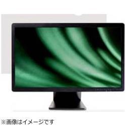 3Mジャパン セキュリティ/プライバシーフィルター PF24.0W9 S-SP スタンダードタイプ PF24.0W9SSP