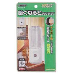 贈答 ヤザワ NL30AM 全店販売中 LEDセンサーナイトライトアンバー色LED1灯