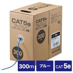 SANWA SUPPLY(サンワサプライ) KBC5LCB300BL CAT5eUTP単線ケーブルのみ300m KBC5LCB300BL