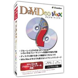 イーフロンティア 〔Win/Mac版〕 DaViDeo MAX DAVIDEOMAX