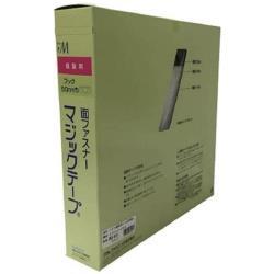 ユタカメイク ユタカ 縫製用マジックテープ切売り箱 A 50mm×25m ホワイト PG-531 PG531