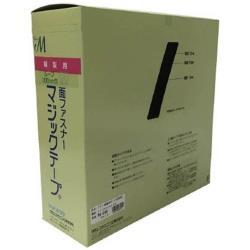 ユタカメイク ユタカ 縫製用マジックテープ切売り箱 B 100mm×25m ブラック PG-566 PG566