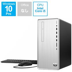 hp(ヒューレットパッカード) 9AQ43AA-AAAA デスクトップパソコン Pavilion Desktop TP01-0143jp ナチュラルシルバー [モニター無し /HDD:2TB /SSD:256GB /メモリ:8GB /2020年7月モデル] 9AQ43AAAAAA