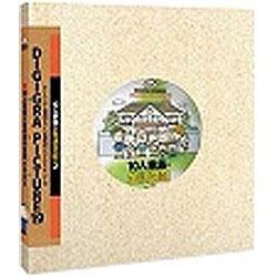 エムシーデザイン 〔Win・Mac版〕 イラストシリーズ DIGIGRA PICTURE 19 10人家族の生活日記 vol.2 DIGIGRAPICTURE1910