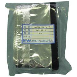 興和化成 ノイズプロテクトチューブ KAT405 KAT405