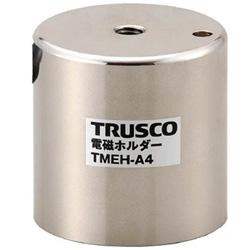 トラスコ中山 電磁ホルダー Φ90XH60 TMEHA9 TMEHA9