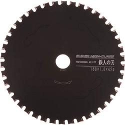 アイウッド 鉄人の刃 スーパーハイクラス Φ355 99456 99456