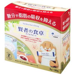 大塚製薬 【特定保健用食品(トクホ)】賢者の食卓ダブルサポート(30包)