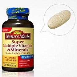 大塚製薬 【NatureMade(ネイチャーメイド)】スーパーマルチビタミン&ミネラル(120粒)