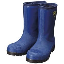 シバタ工業 SHIBATA 冷蔵庫用長靴-40℃ NR021 27.0 ネイビー NR021-27.0 NR021270