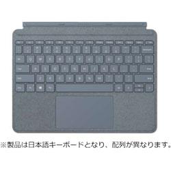 Microsoft(マイクロソフト) Surface Go タイプ カバー アイスブルー KCS00123 KCS00123