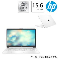 hp(ヒューレットパッカード) 2Z190PA-AAAA ノートパソコン HP 15s-fq1066TU ピュアホワイト [15.6型 /intel Core i5 /SSD:512GB /メモリ:8GB /2020年6月モデル] 2Z190PAAAAA