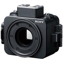 SONY(ソニー) ハウジング MPK-HSR1 MPKHSR1