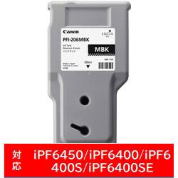 Canon キヤノン 純正 ご予約品 PFI206MBK PFI-206MBK 激安価格と即納で通信販売 マットブラック