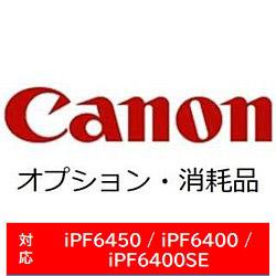 Canon 宅配便送料無料 直営ストア キヤノン 純正 PFI206R レッド PFI-206R