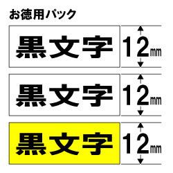 brother ブラザー メーカー直売 ラベルライター用ラミネートテープ 3本パック TZe-31V3 TZe-231Sx2本 TZe-631Sx1本 TZE31V3 品質検査済