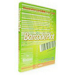 いなもと印刷 〔Win版〕 Barcode Plot W (バーコード プロット ダブリュー) BARCODEPLOT