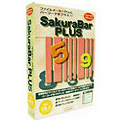 ローラン 〔Mac版〕 SakuraBar PLUS X (サクラバー プラス テン) SAKURABARPLUSFORX
