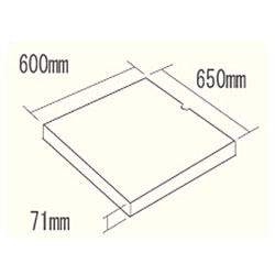 買い取り TOSHIBA 東芝 美品 補強板A TWR600 TW-R600