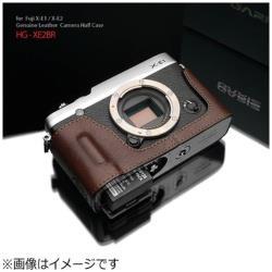 GARIZ 本革カメラケース 【FUJIFILM X-E1/X-E2兼用】(ブラウン) HG-XE2BR[生産完了品 在庫限り] HGXE2BR