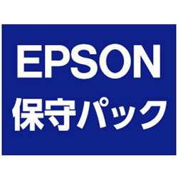 EPSON(エプソン) エプソンサービスパック1年(PX-M5041F用) HPXM5041F1 HPXM5041F1