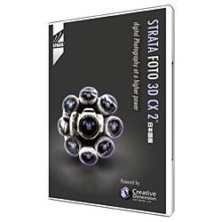 ソフトウェア・トゥー 〔Mac版〕 STRATA FOTO 3D CX 2J (ストラタ フォト スリーディ Mac) STRATAFOTO3DCX2J