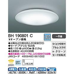 コイズミ LEDシーリングライト  BH190801C BH190801C