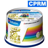 三菱 Verbatim バーベイタム 卓越 送料無料 VHR12JP50V4 録画用DVD-R 16倍速 CPRM 50枚 約120分