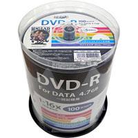 納期:【取寄品 キャンセル不可 出荷:約7-11日 土日祝除く】 【ハイディスク HI DISC】ハイディスク HDDR47JNP100 データ用DVD-R 4.7GB 100枚 16倍速 磁気研究所