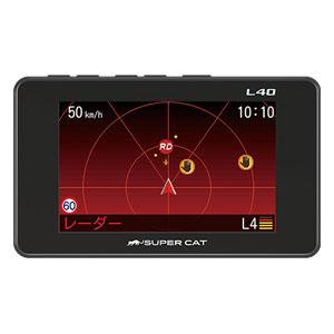 送料無料!!【ユピテル YUPITERU】GPS&レーダー探知機 L40【smtb-u】
