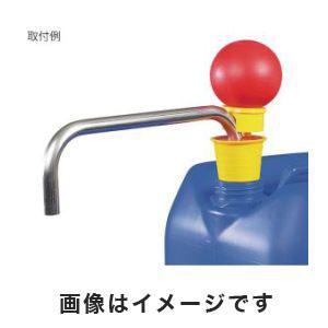 【アズワン AS ONE】OTAL(R)ハンドポンプ 3-8931-06 5005-4000