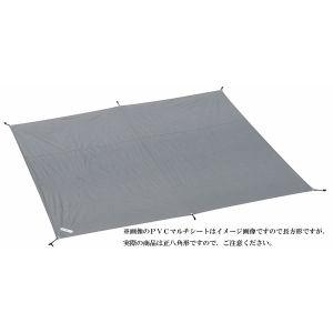 【小川キャンパル Ogawa】PVCマルチシート ピルツ9用 1414