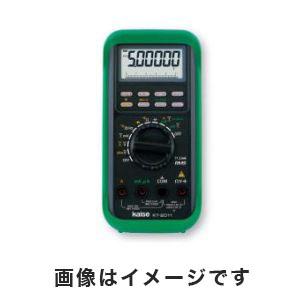 【カイセ KAISE】カイセ KAISE デジタルマルチメーター 1-8717-01 KT-2011