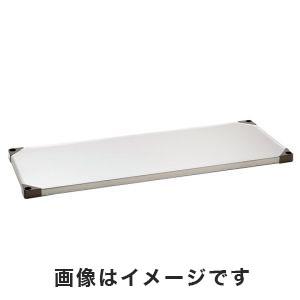 【エレクター ERECTA】エレクター ERECTA 棚板(ソリッドエレクターシェルフ用) 3-343-03 LSS1220