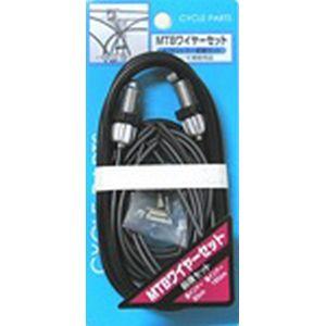 Shimano BC-9000 Brake Cable Set 1600mm