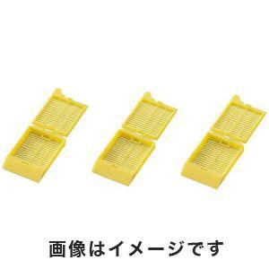 【アズワン AS ONE】アズワン AS ONE 包埋カセット(バルクタイプ) オレンジ 500個×3箱入 3-8700-10 M505-11