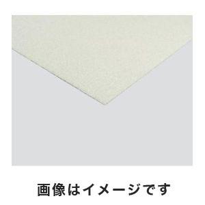 【アズワン AS ONE】アズワン AS ONE ポリプロピレン製フィルター板 (100μm) 500×500×3.0 3-2527-04:あきばお~支店