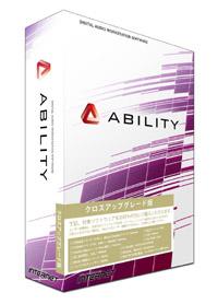 【インターネット】AYS01W-XUP ABILITY クロスアップグレード版