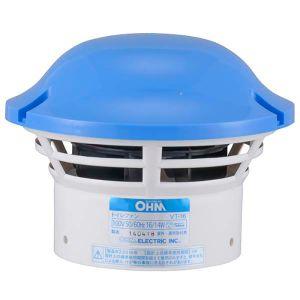 納期: 取寄品 クリアランスsale!期間限定! キャンセル不可 出荷:約2-3週間 オーム電機 OHM VT-16 00-6577 トイレファン先端形 メーカー直売