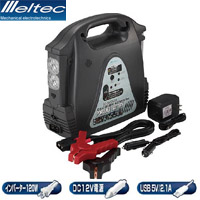 【大自工業 メルテック Meltec】バッテリー内蔵 5WAYシステム電源 SG-3500LED