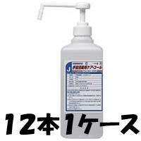 【ニイタカ NIITAKA】手指消毒用ケアコール 1L×12本