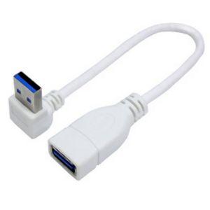 お気に入り メール便3個まで対象商品 納期: 取寄品 スーパーセール キャンセル不可 出荷:約7-11日 変換名人 土日祝除く USB3A-CA20UL 上L USB3.0L型ケーブル延長20cm